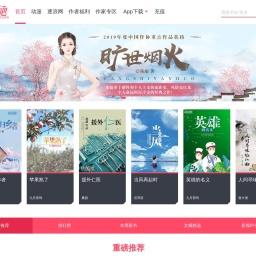 新小说吧_连尚文学旗下网站