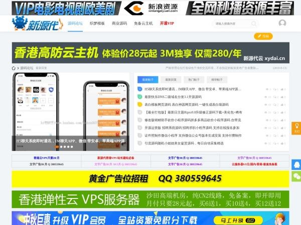 www.xydai.cn的网站截图