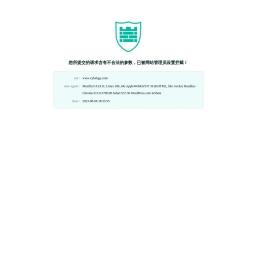 白刚玉-白刚玉微粉-白刚玉段砂-白刚玉粒度砂-郑州宏川磨料有限公司