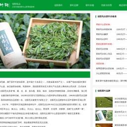 信阳毛尖茶叶网-2020正宗大山茶叶价格及品牌排行榜