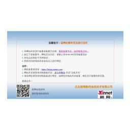 襄阳天晨网络工程有限公司