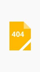 咸阳市第一人民医院
