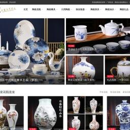 景德镇陶瓷批发-景德镇瓷器-陶瓷礼品定做生产厂家-雅道陶瓷网