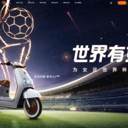 雅迪电动车官方网站-更高端的电动车