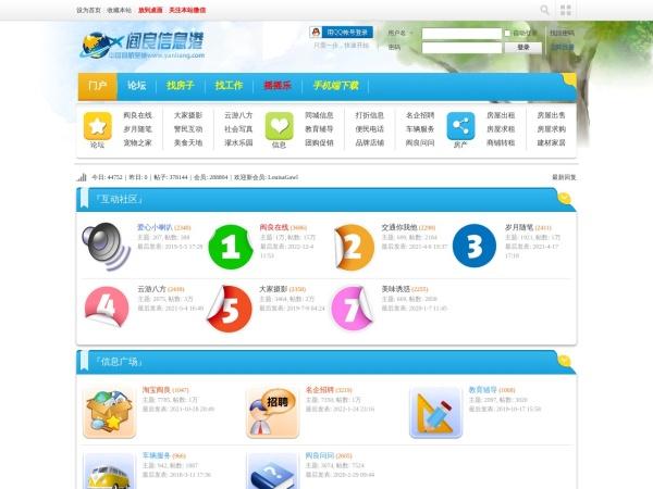 www.yanliang.com的网站截图