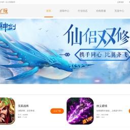 广州骐游网络科技有限公司