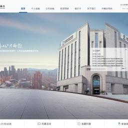 首页 余杭农村商业银行