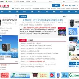 仪器交易网 - 买卖仪器、仪表更容易!