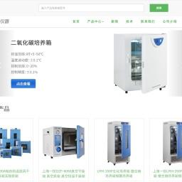 二氧化碳培养箱|生化培养箱|恒温培养箱|CO2培养箱|上海一恒