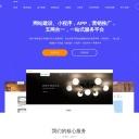 宝安网站建设亿联时代