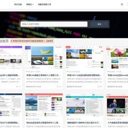 帝国CMS模板_建站教程_小说模板最好的技术学习网-易云资源网