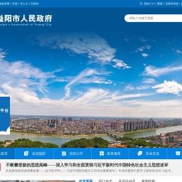 中国益阳网