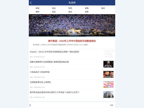 www.yizhan58.com的网站截图
