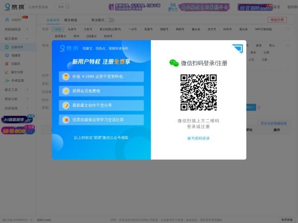 www.yizhuan5.com的网站截图