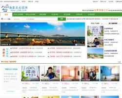 长岛渔家乐点评网