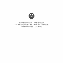 TR原材料-TPU改性-TPE生产厂家-东莞市一剪梅塑胶科技有限公司