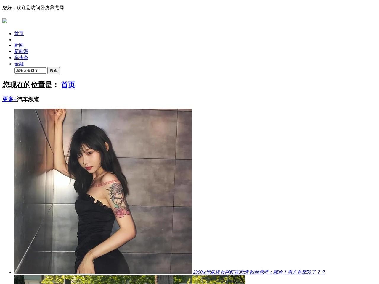 南京冷水机厂家-佩诗冷水机