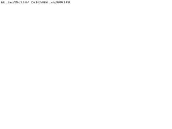 乌鲁木齐网站建设