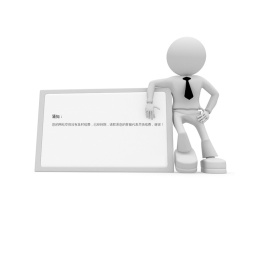 上海长途搬家-上海日式搬家-上海家具吊装-上海大众搬家公司