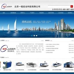 激光雕刻机|金属激光切割机|光纤激光切割机|北京一铭激光