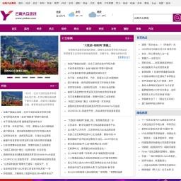 云南大众资讯-云南新闻资讯