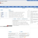 云南注册会计师协会