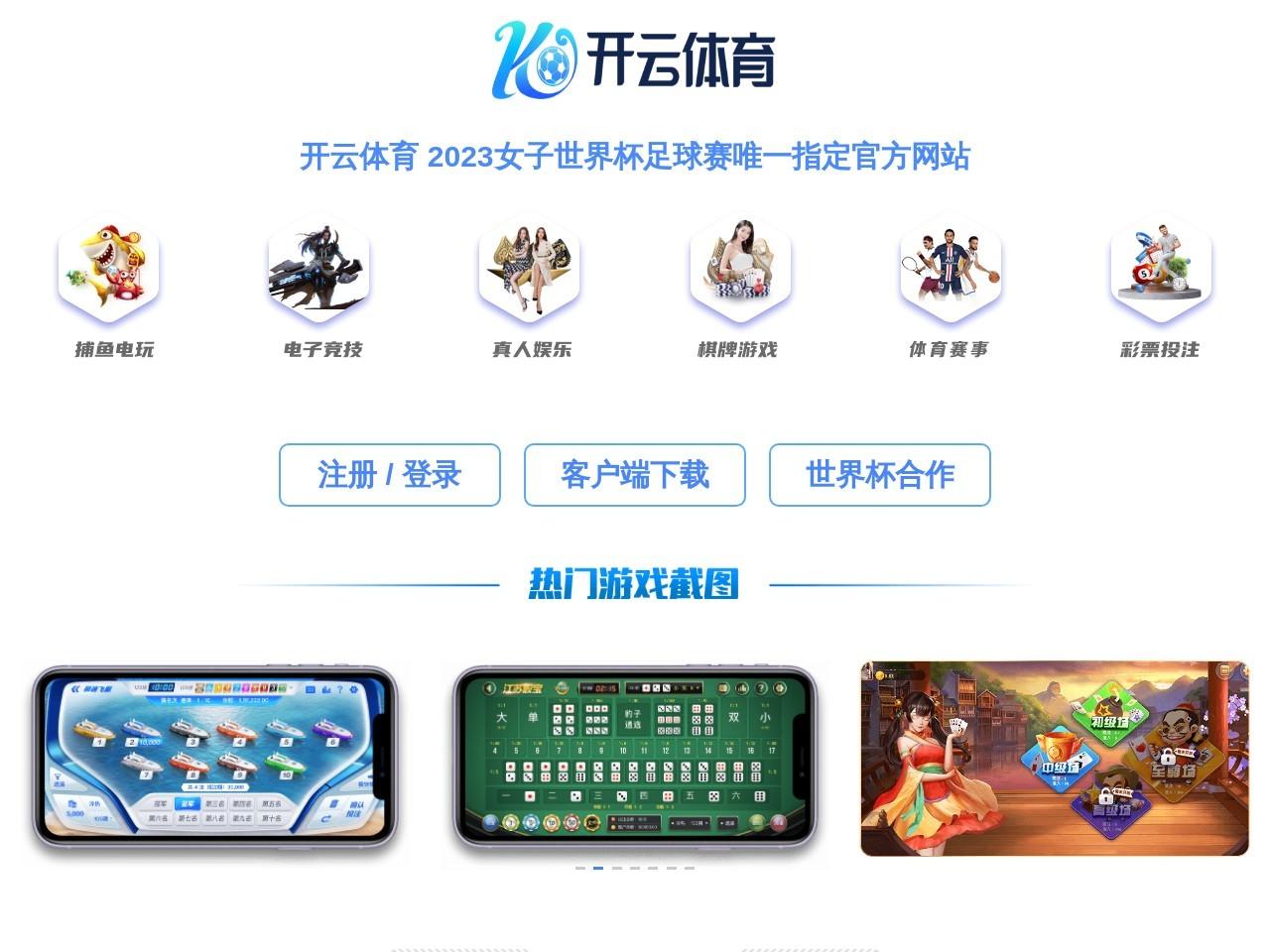 云南盛科机械设备制造有限公司-站长导航网