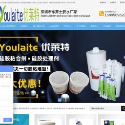 硅胶胶水_粘硅胶制品专用胶粘 _硅胶处理剂厂家-深圳市华莱士胶粘剂公司