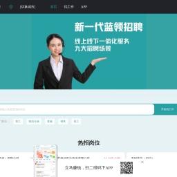 成都招工招聘信息_苏州电子厂普工临时工找工作_人才市场_上海优蓝网