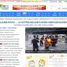 中国青年网_青年温度、青春靓度、青网态度