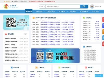 邮币卡互动网 邮票收藏投资交易