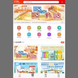 全球婴童网-母婴用品加盟_代理,婴儿用品代理_批发,孕婴童招商网