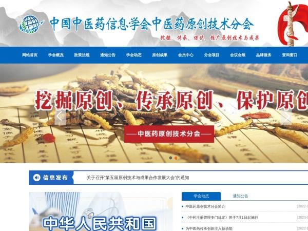 www.yuanchuang.org.cn的网站截图