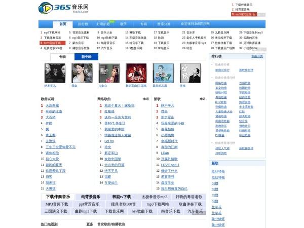 www.yue365.com的网站截图