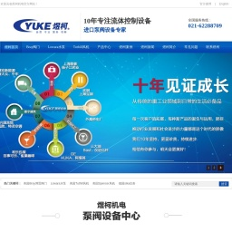 上海美国博雷Bray阀门|米顿罗Milton Roy计量泵|Spencer风机|安德里茨Andritz水泵|约克York空调销售价格