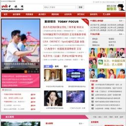 中娱网 - 领先的娱乐资讯网站