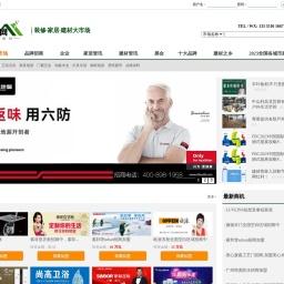 中国建材市场网 - 为建材家居和建材市场提供招商加盟查询服务