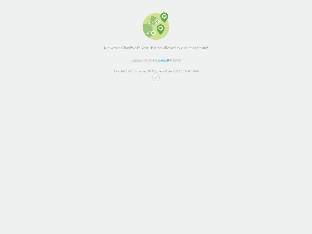云南网的网站截图