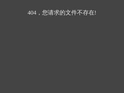 譽搜網_免費信息發布網站_產品批發采購