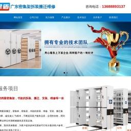 广州安鑫环保科技有限公司