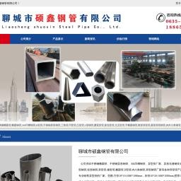 异形钢管厂|内孔异形钢管|六角管|镀锌异形管价格-山东鑫文轩金属材料有限公司