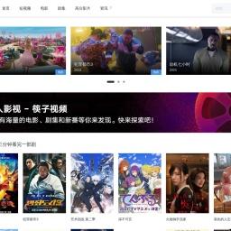 YYeTs.com人人影视 字幕组 为您翻译最新最快的海外影视字幕