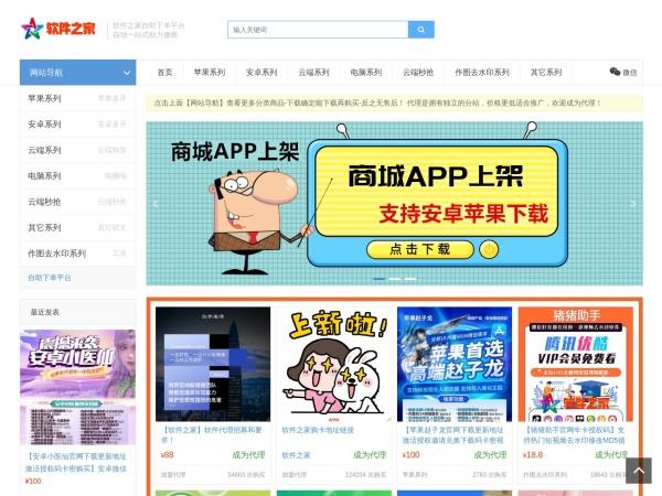 www.yyxx88.cn的网站截图