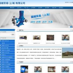 WAMPFLER换向器-BIERI液压元件现货-PILZ继电器上海现货-上海颖哲工业自动化设备有限公司