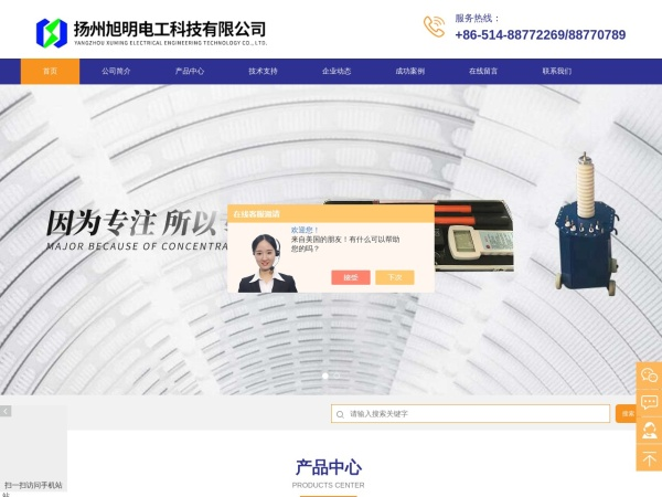 www.yzxmdg.com的网站截图