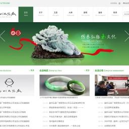 扬州玉器厂有限责任公司