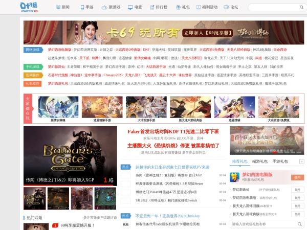 www.yzz.cn的网站截图