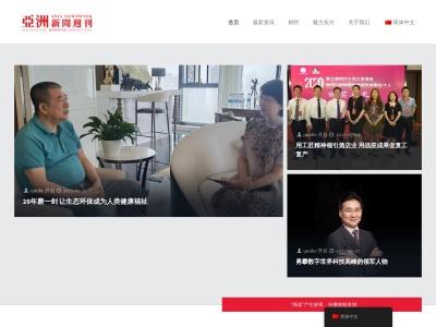 亞洲新聞網