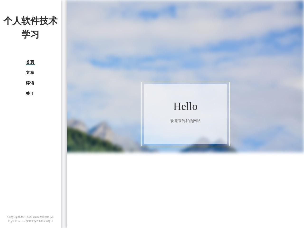 手机游戏-好玩的手机游戏免费下载-直播手游