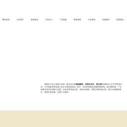 山东偏钒酸铵|氧化铜厂家,价格-淄博百大化工有限公司